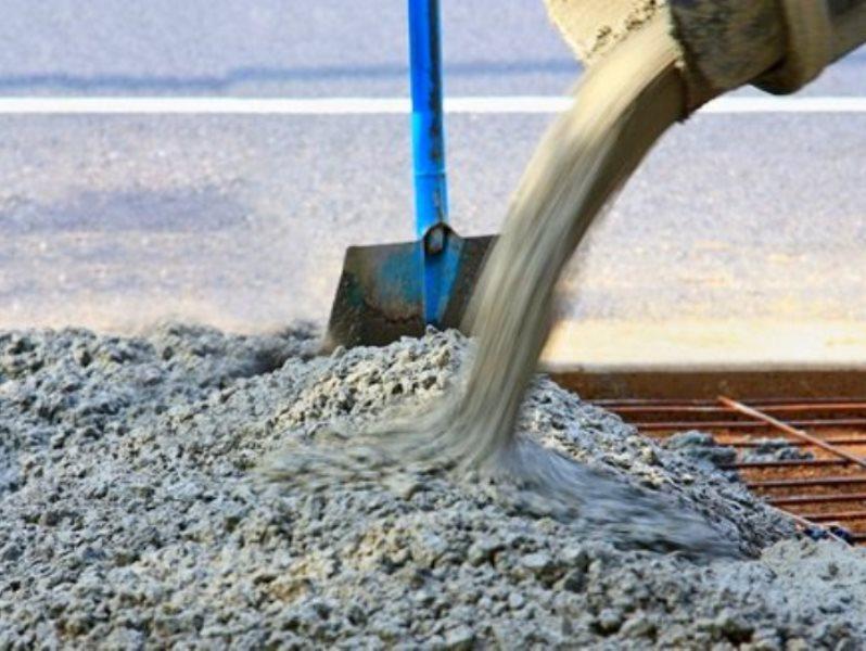 Запас бетона бетон криводановка